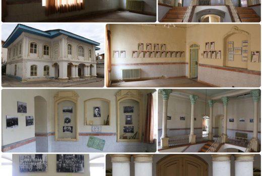 موزه آموزشوپرورش بابل